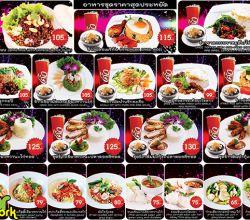 ตัวอย่างผลงานการออกแบบสำหรับอาหารและเครื่องดื่ม 1
